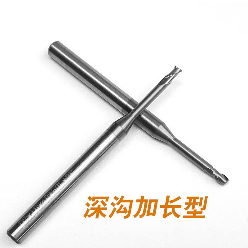 长颈深沟避空2刃微小径铣刀适用于SUS303SUS304SUS316L