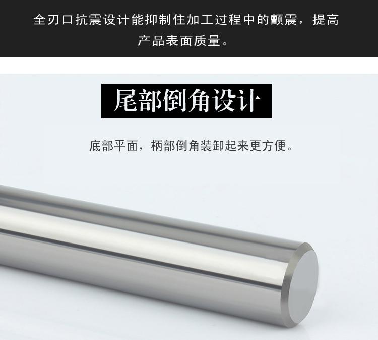 铝合金专用微小径立铣刀