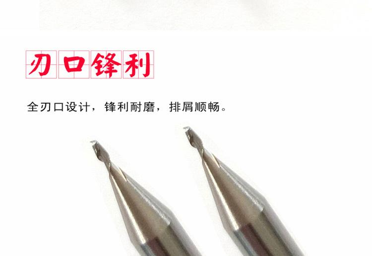铝用2刃微小径平底铣刀
