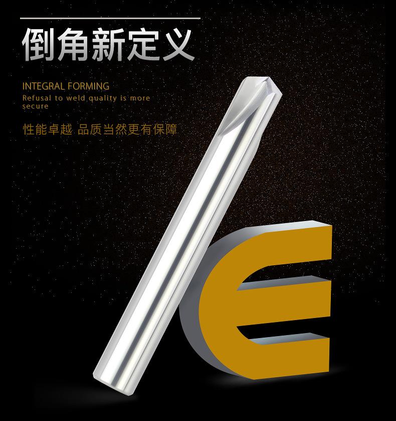 铝合金专用倒角铣刀