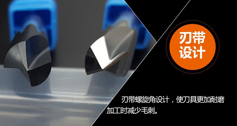 铝专用钨钢倒角刀