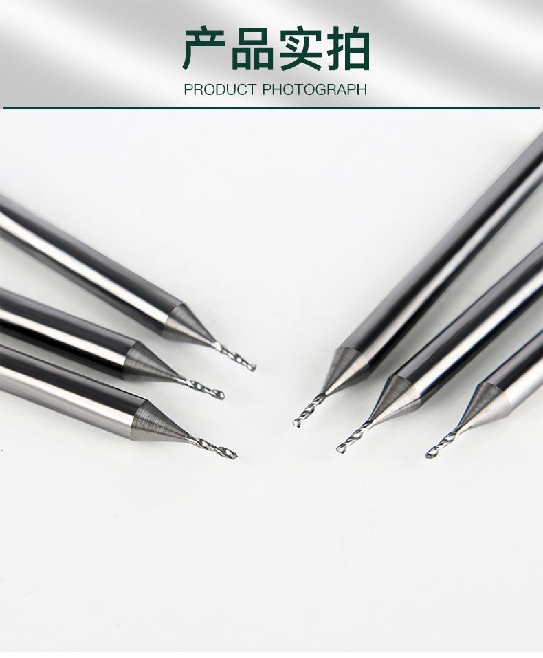 A3钢板专用钨钢钻头