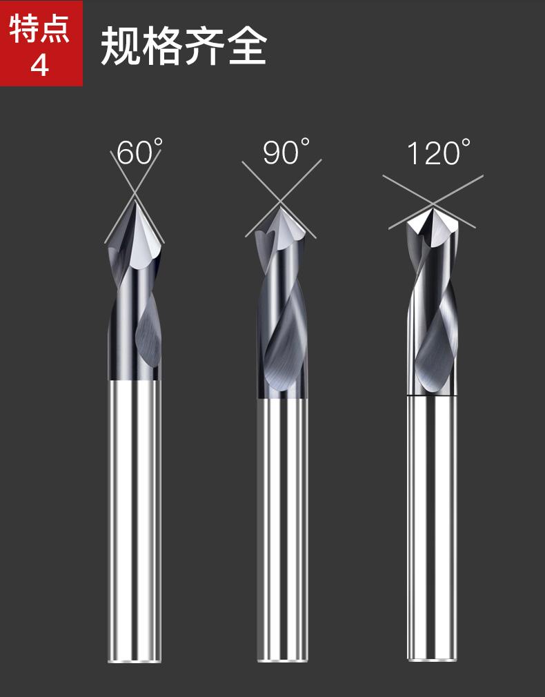 钢用涂层中心钻头