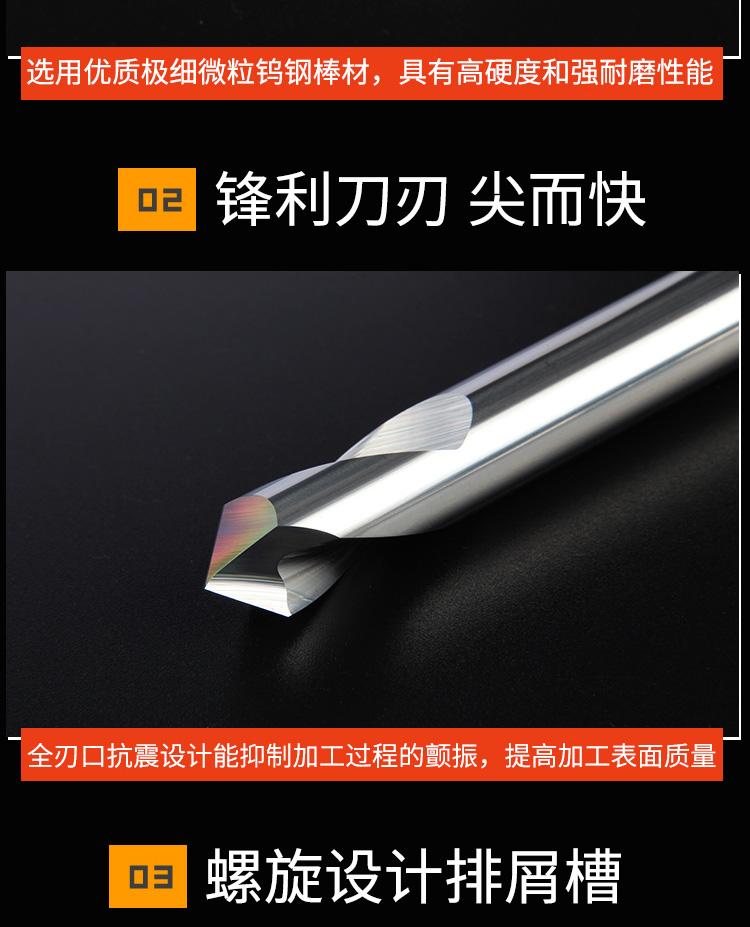 60度钨钢铝用倒角刀