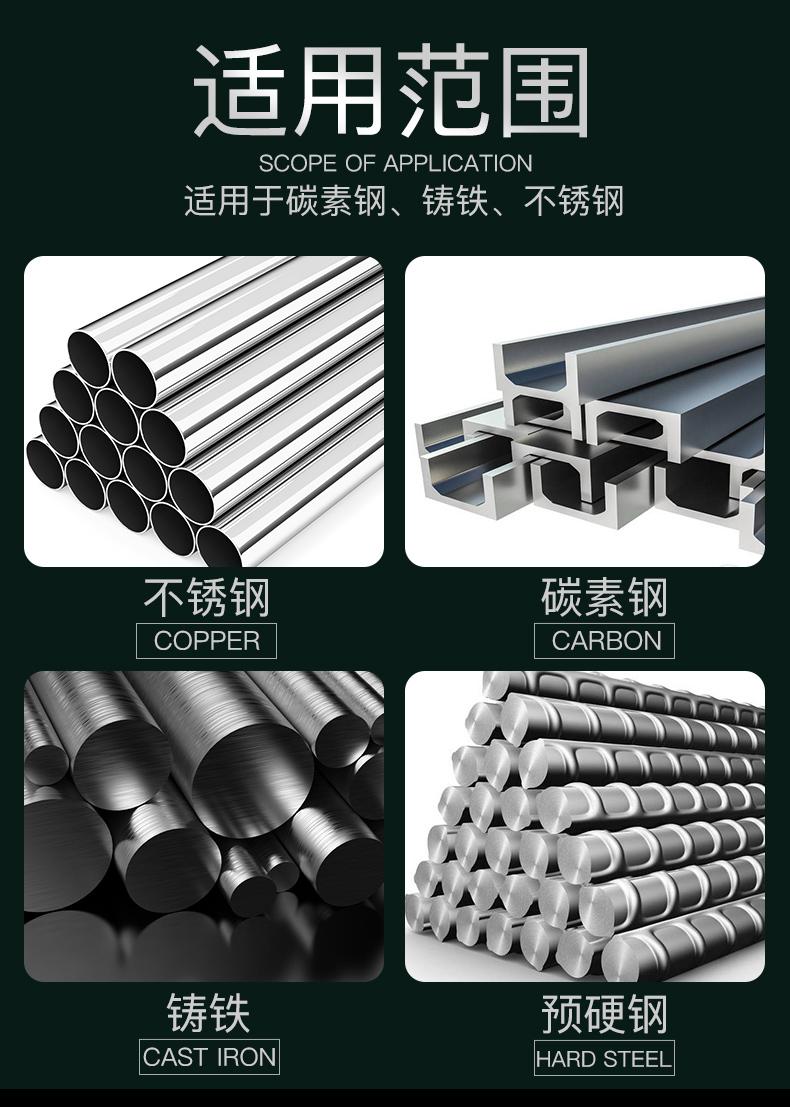 适用于碳素钢合金钢预硬钢球墨铸铁
