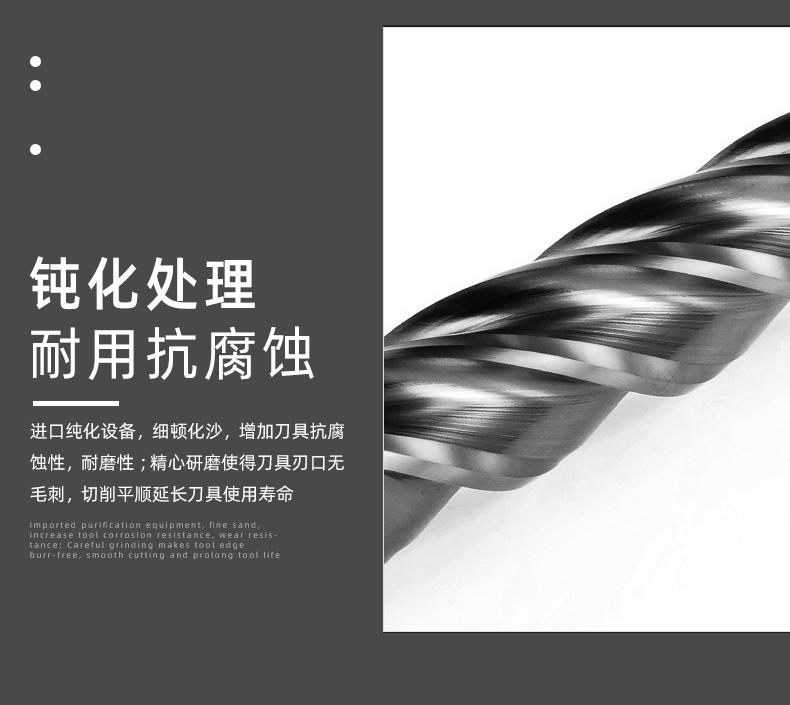 硬度HRC58度长刃平头铣刀