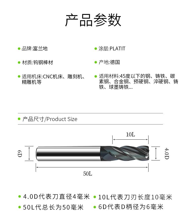 洛氏HRC45度圆鼻刀