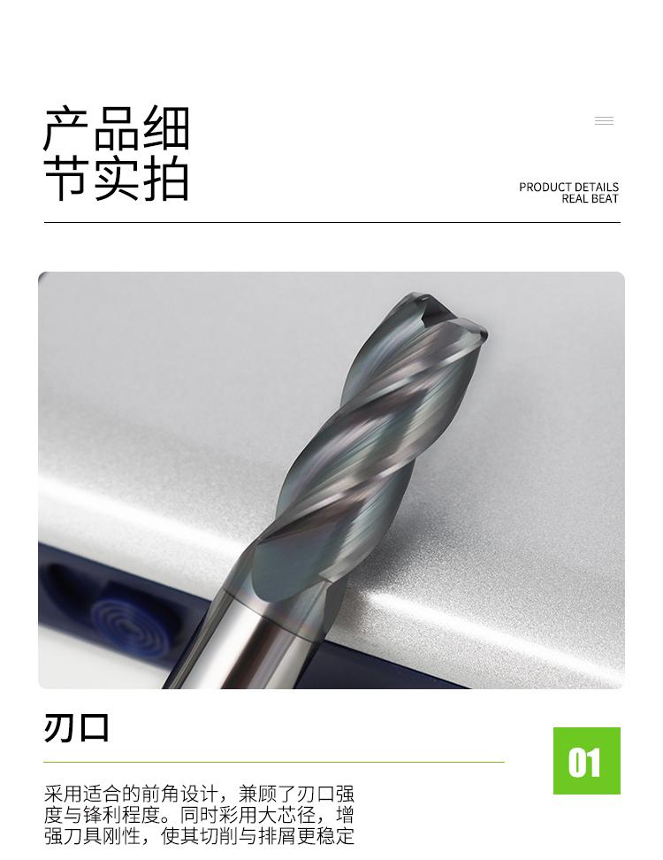 适用于未热处理过的不锈钢钢材45#钢模具钢