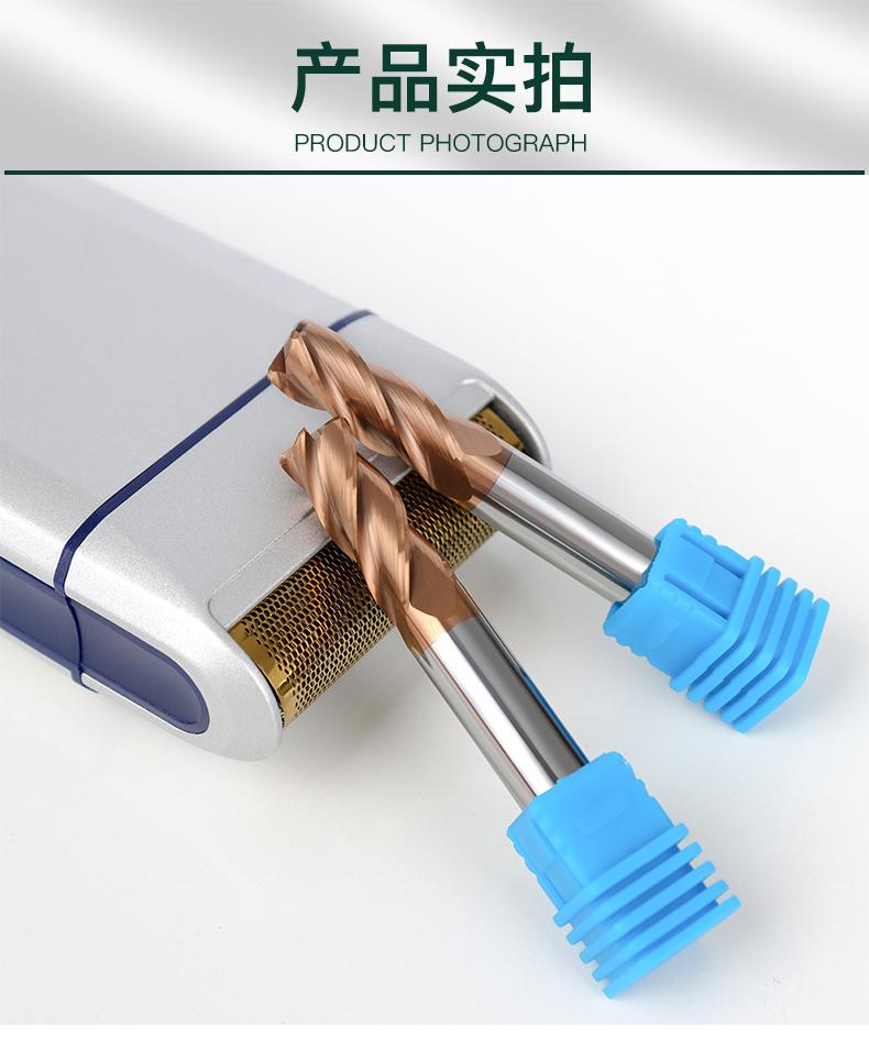 适用于高硬材料精加工