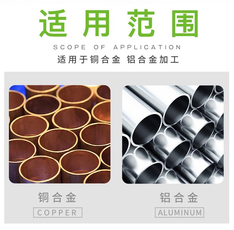 适用于铝合金铜塑料电木PVC木头