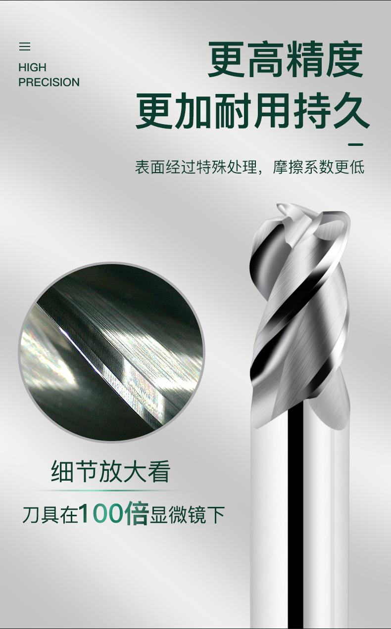铝专用圆鼻刀