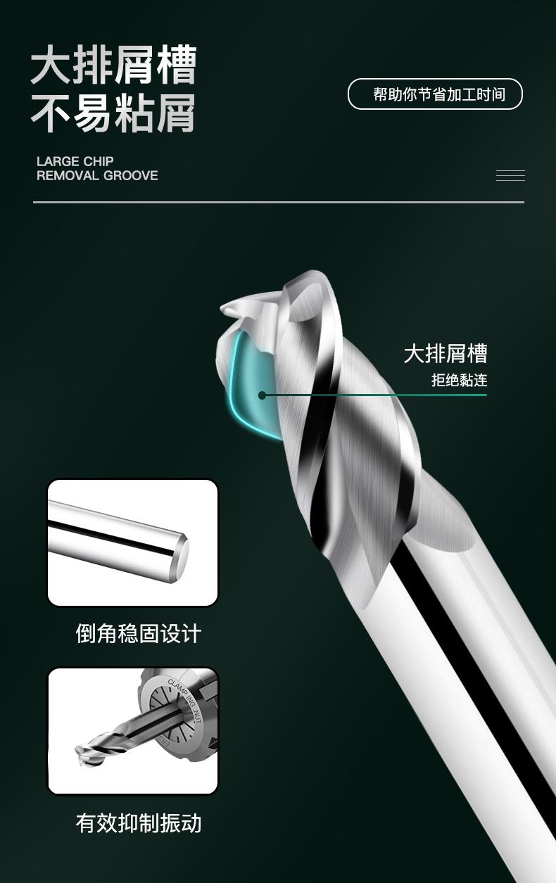铝用圆鼻刀