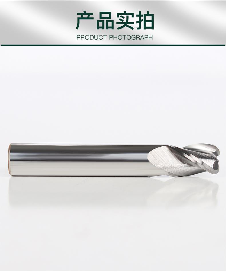 钨钢铝用3刃圆鼻刀