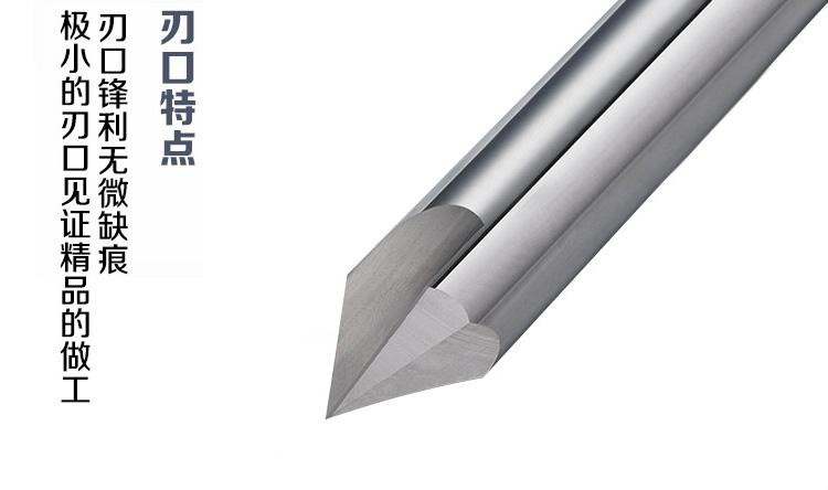铝合金专用60A倒角铣刀