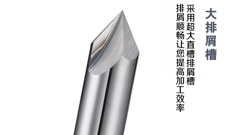 60度铝专用钨钢倒角刀