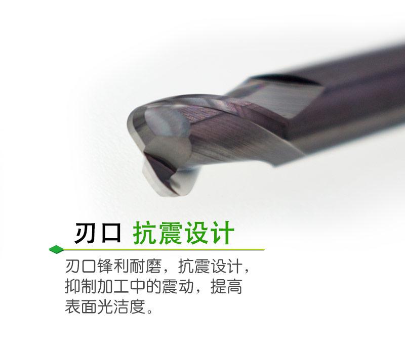铝合金专用铜铝塑料木头AL5052AL6061AL6063AL7075