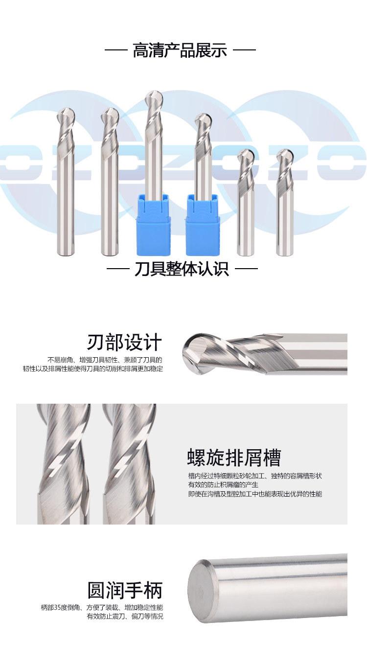 铝专用75毫米100毫米加长柄球刀
