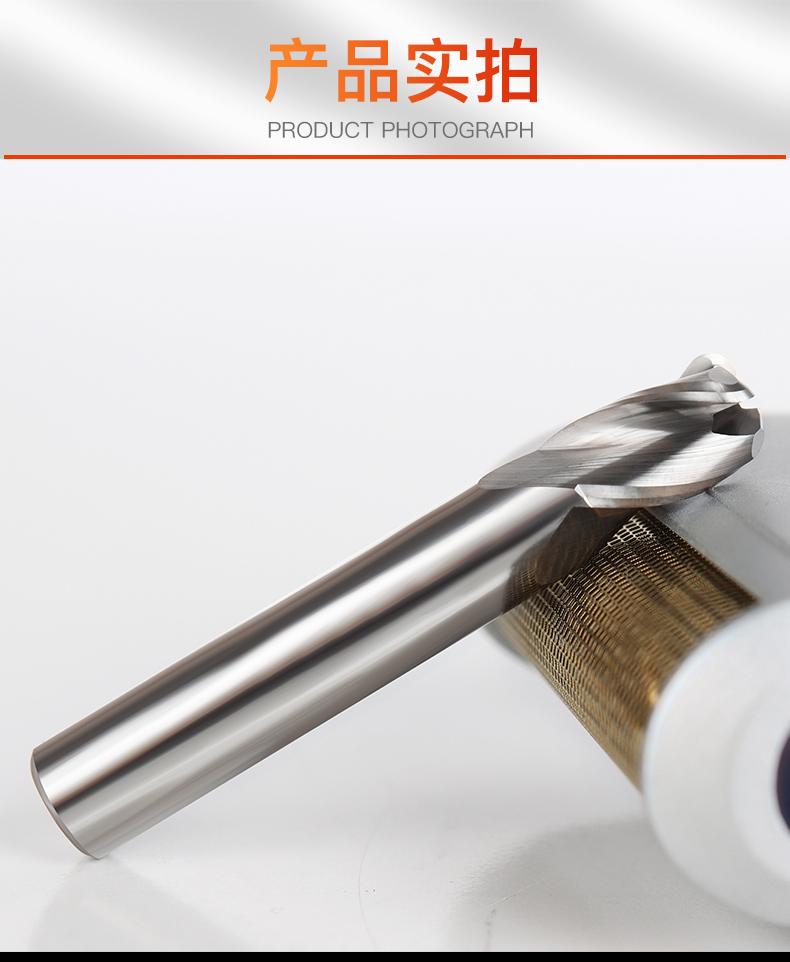 适用于铝合金铜木头电木塑料PVC