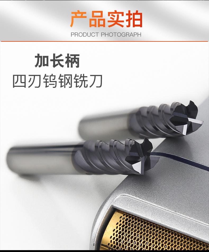 150毫米4刃钨钢铣刀