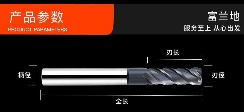 刃径14毫米15毫米16毫米18毫米20毫米钢用钨钢铣刀