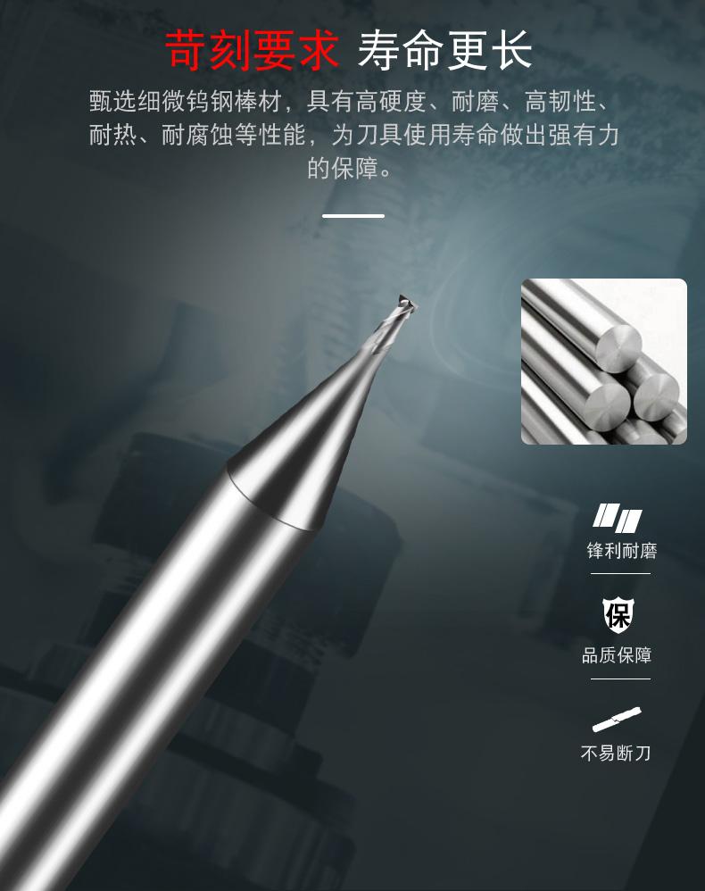 铝合金专用2刃微小径平刀