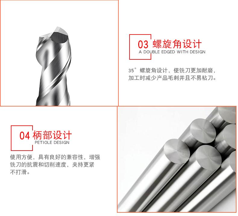 0.6毫米0.7毫米0.75毫米0.8毫0.9毫米0.95毫米铝专用微小径端铣刀