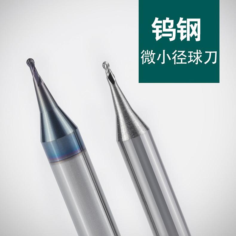 适用于铝AL5052AL6061AL6063AL7075