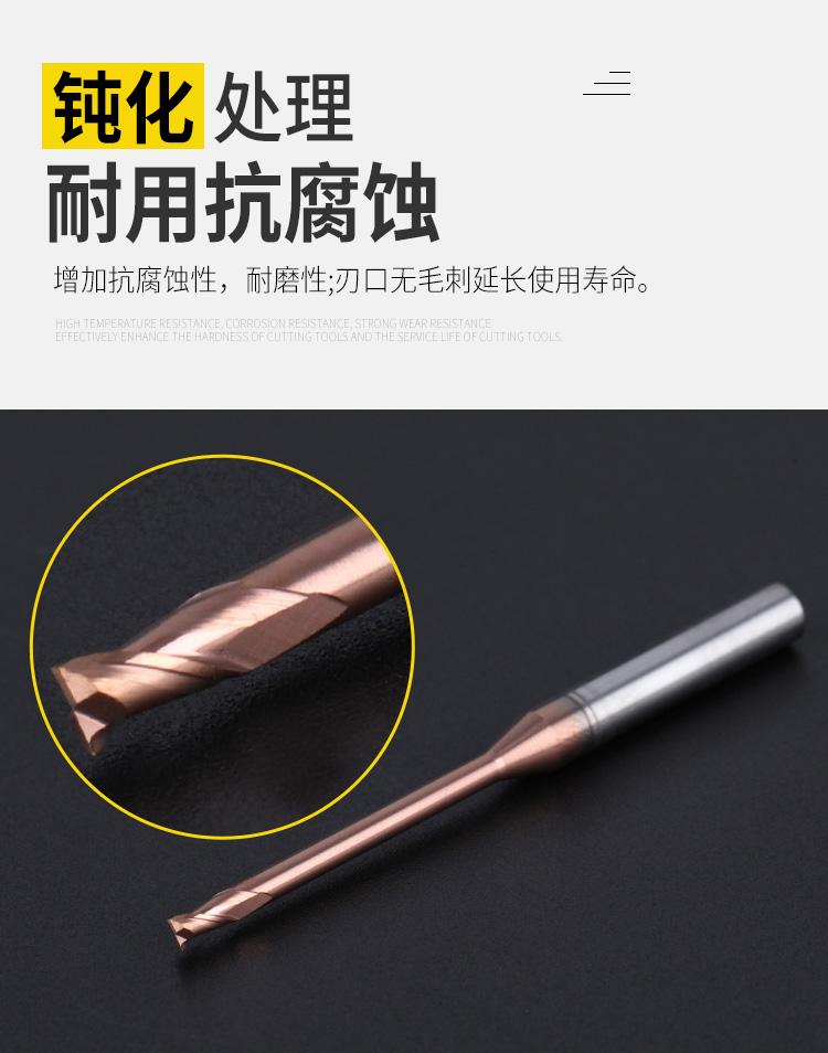 钨钢2刃深沟平底铣刀