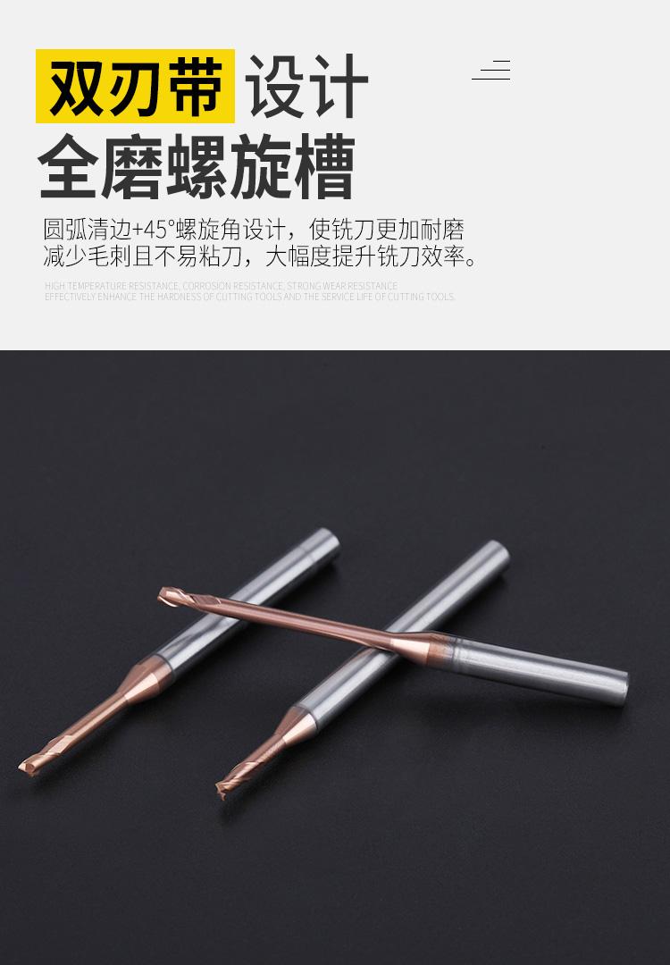 HRC58度2刃深沟平头铣刀