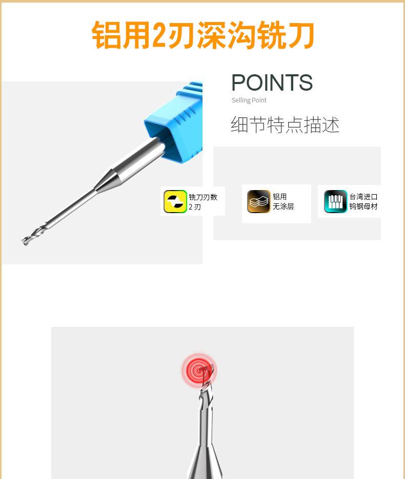 1.8毫米1.9毫米2毫米2.5毫米3mm毫米铝用2刃深沟铣刀