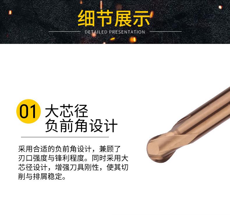 硬质合金深沟球形铣刀