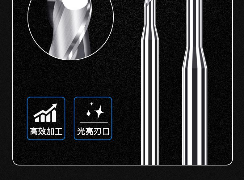 铝深沟球状铣刀
