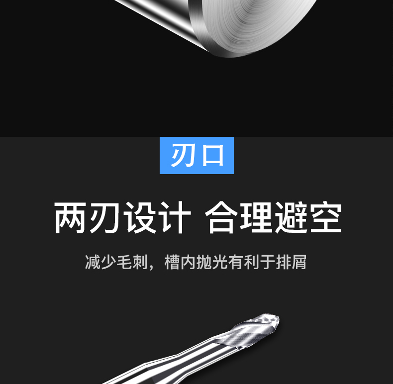 适用于深孔深槽加工的球头铣刀