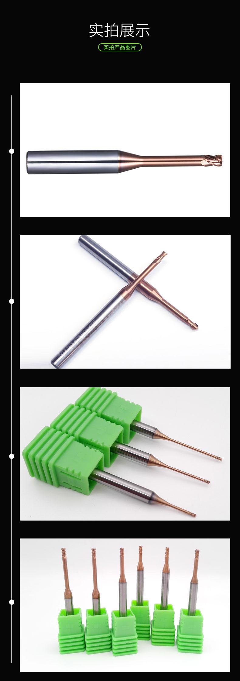适用于不锈钢模具钢预硬钢的四刃深沟圆鼻刀