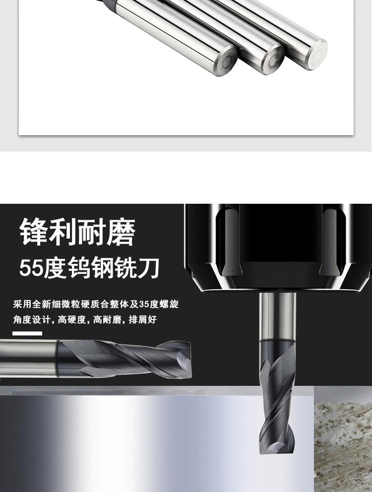 钨钢2刃平铣刀