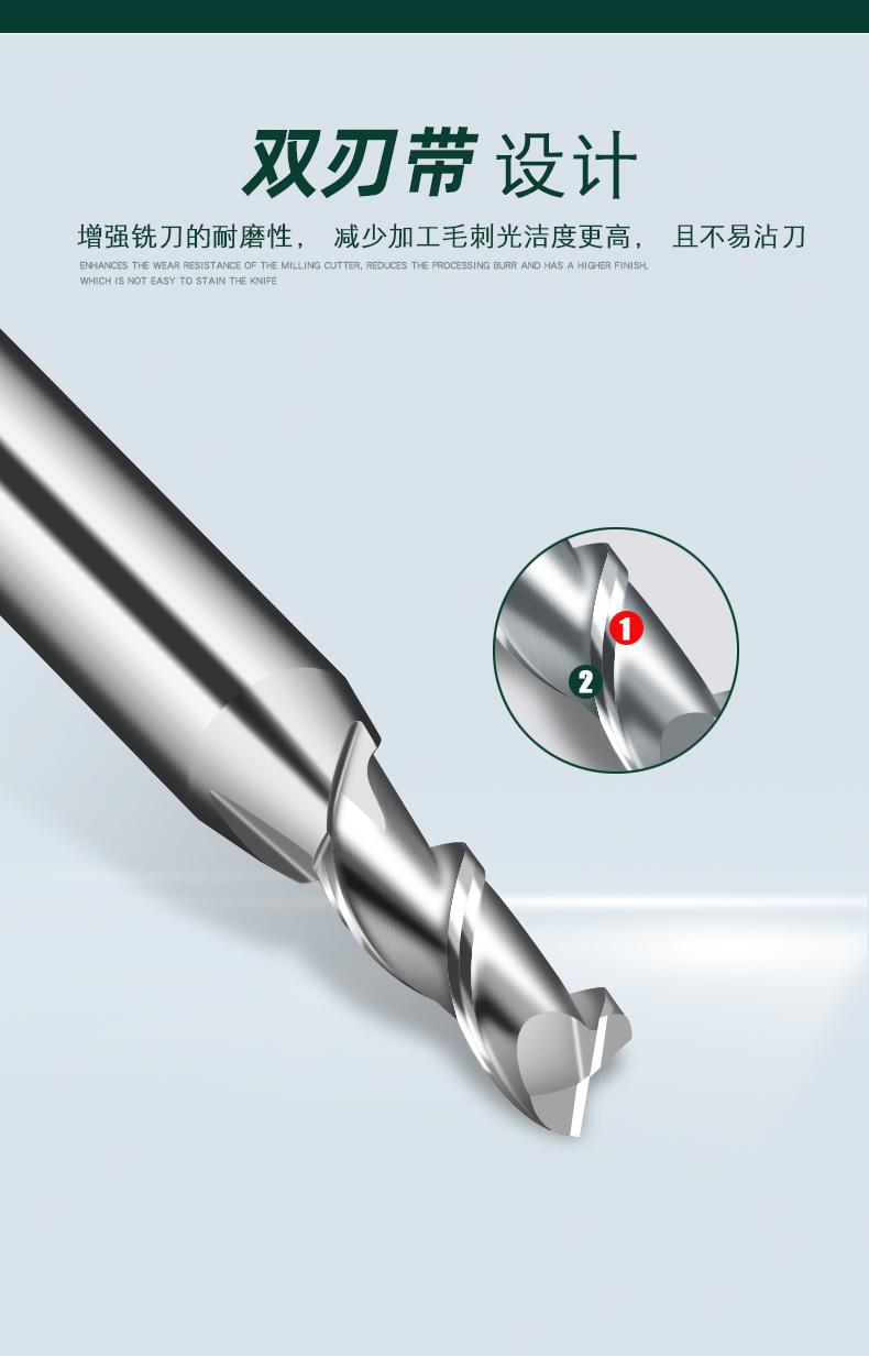 非标小数点2刃钨钢铣刀