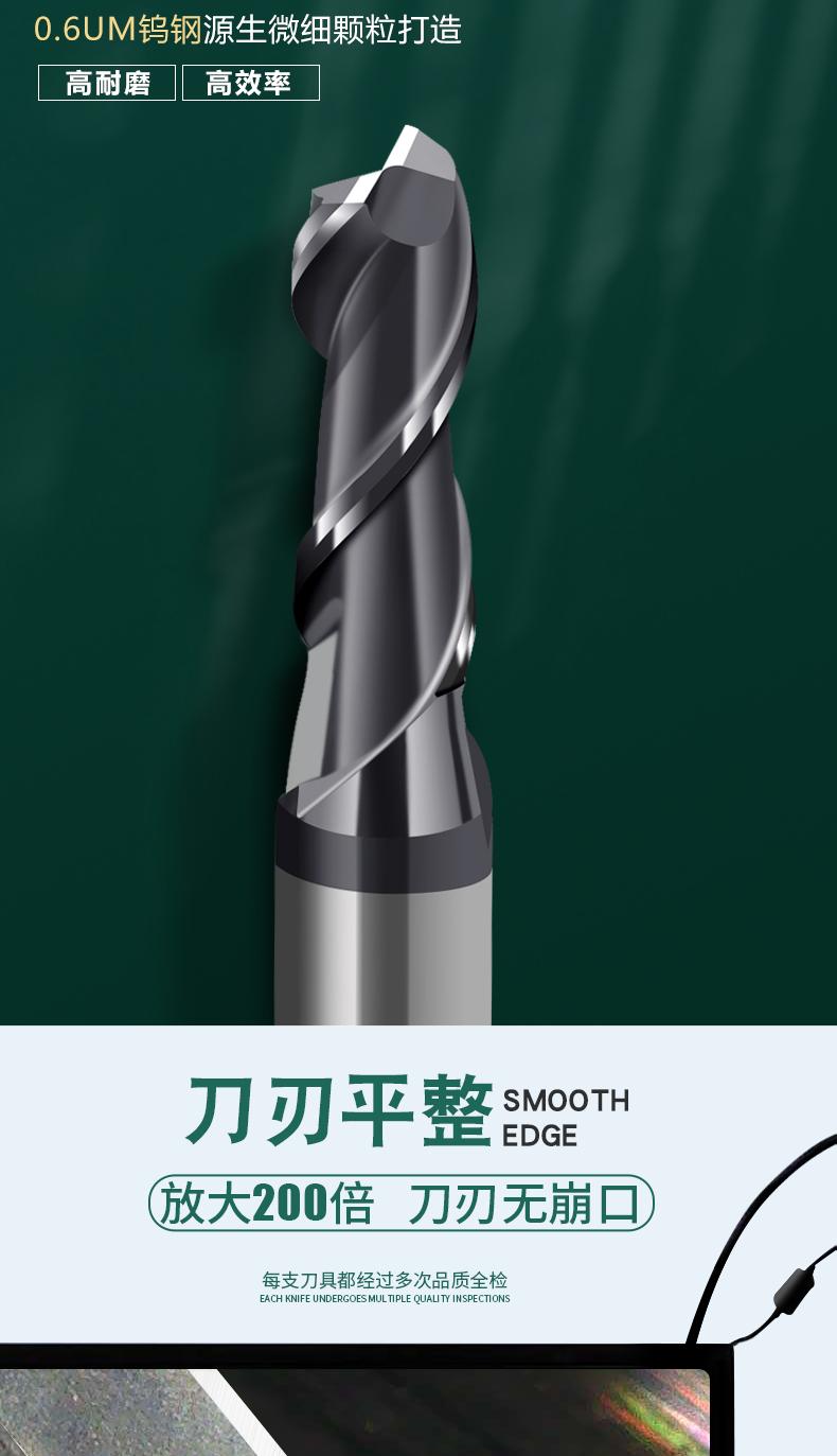 不锈钢用专2刃立铣刀