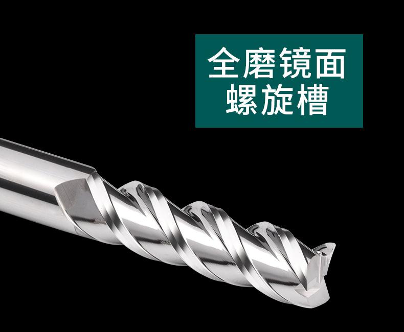 100毫米铝用加长铣刀