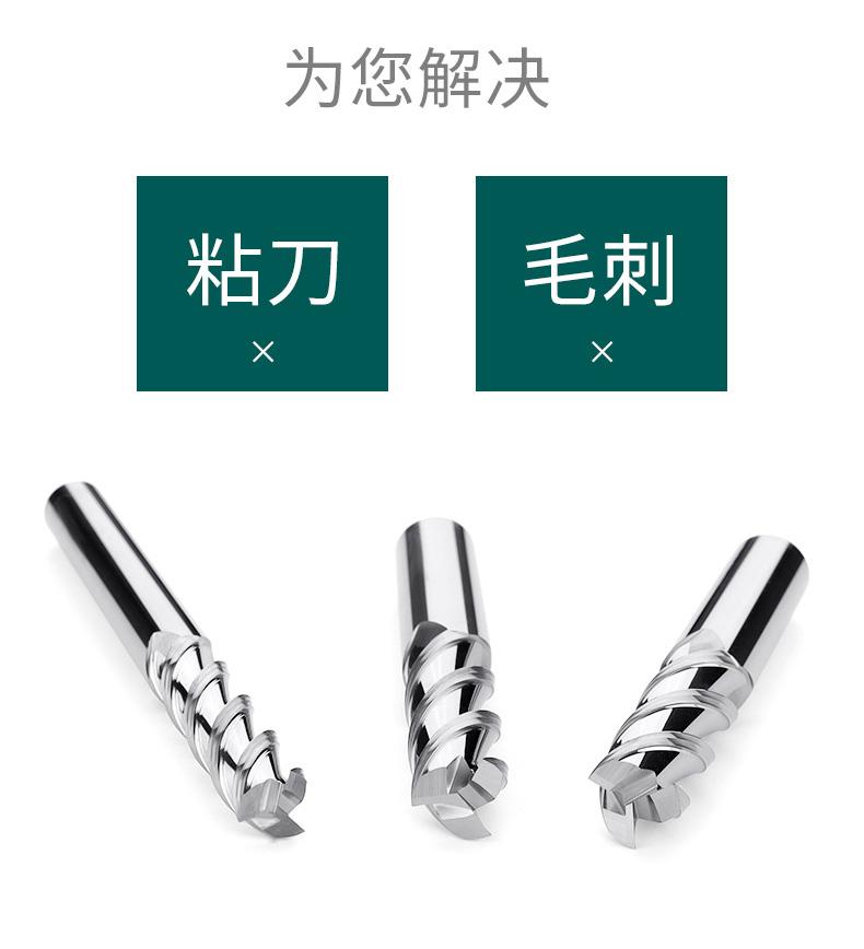 150毫米铝用加长刃平铣刀