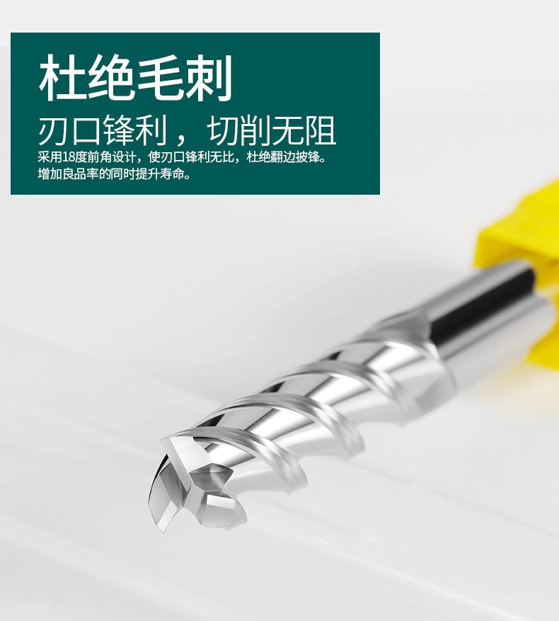 150mm铝合金专用加长立铣刀