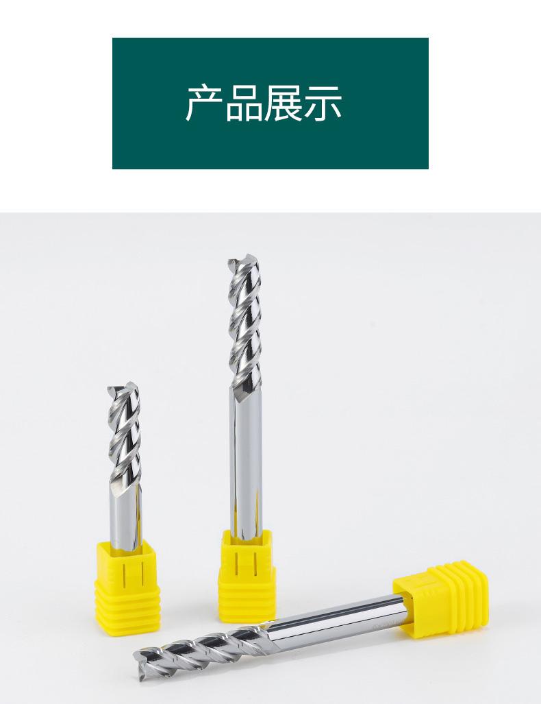 铝专用加长铣刀