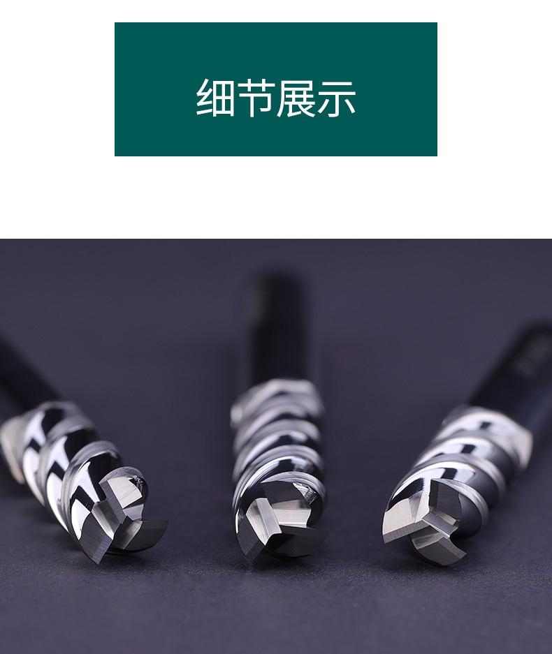 钨钢3刃铝用加长铣刀