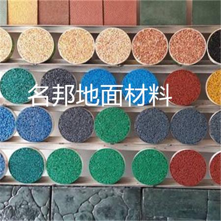 彩色路面保护剂