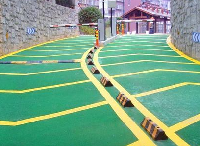 路面防滑材料