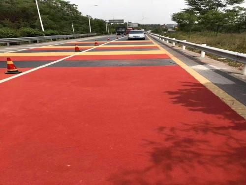 高速公路彩色防滑减速带.jpg