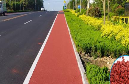 彩色路面工程