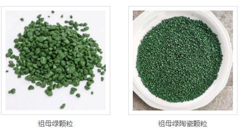 陶瓷颗粒产品介绍