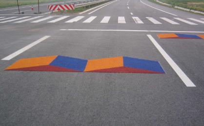 彩色路面特性