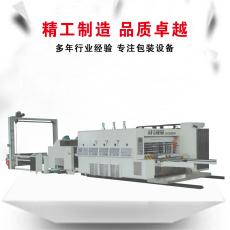 KC-D系列万博安卓app手机下载水墨印刷模切机(前缘送纸