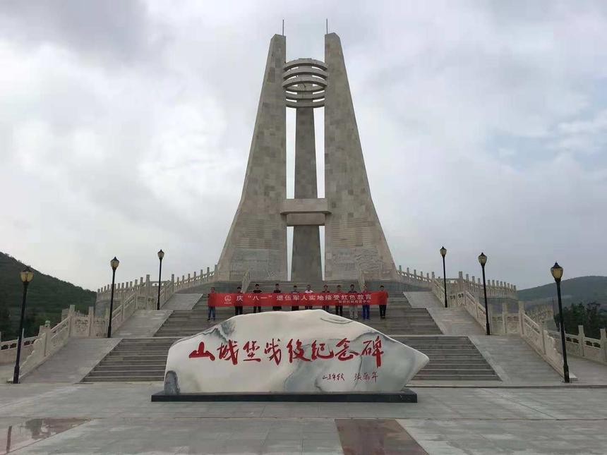 庆八一实地红色教育.png